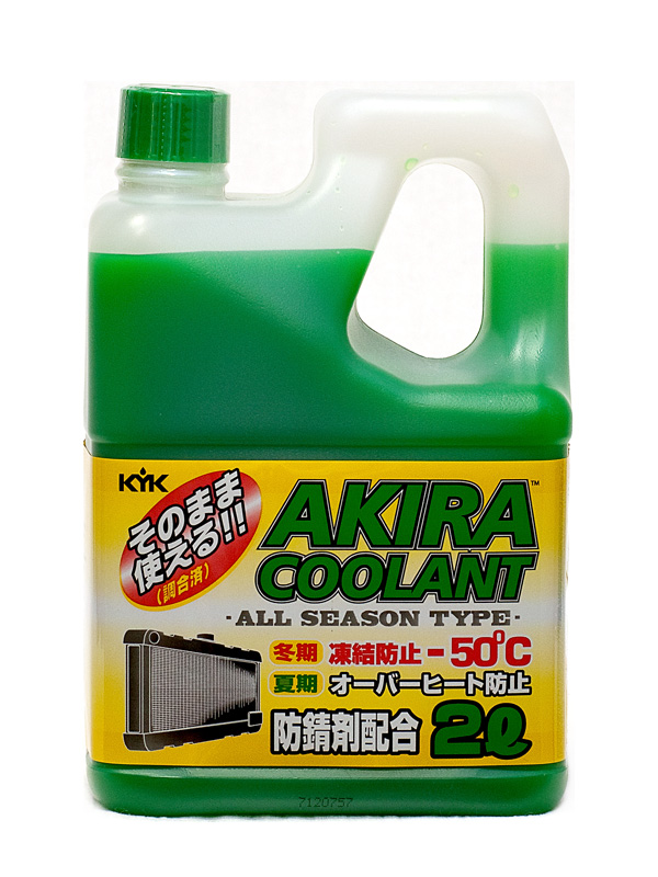 KYK AKIRA COOLANT ALL SEASON -50ºC, 2 литра