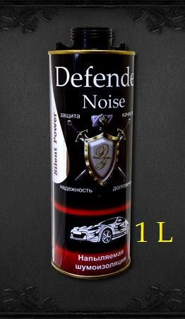 Defender Silent Power ���������� ������������, 1�